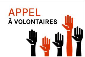 Appel à volontaires