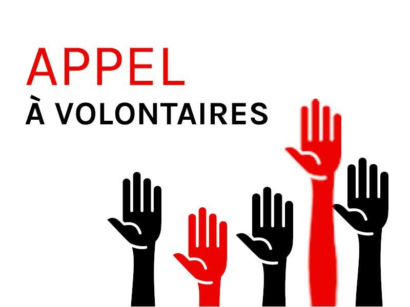 Tonic Inserm : Appel à volontaires